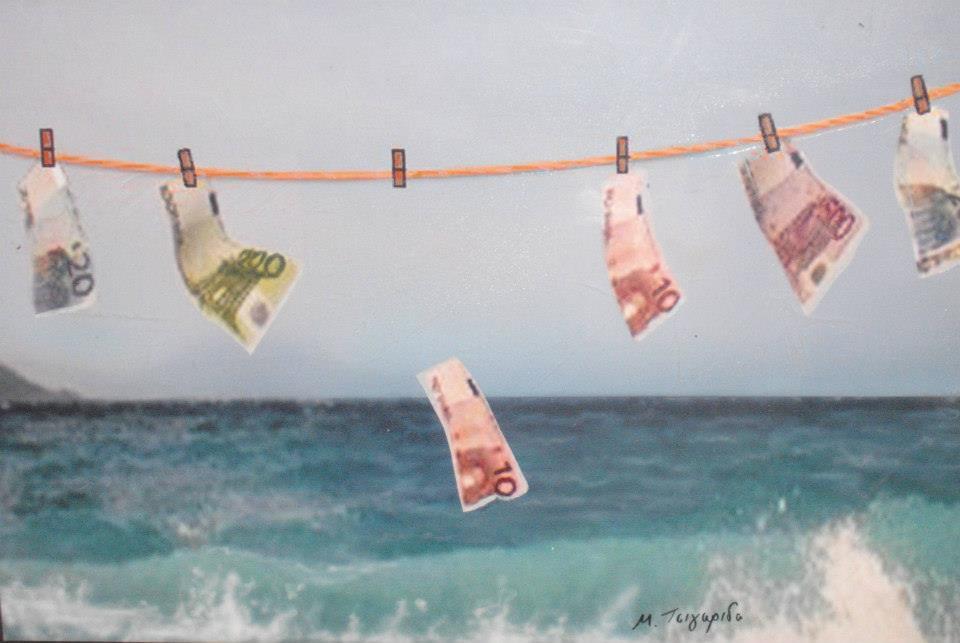 Εκδοτική Νομισματική Λέσχη